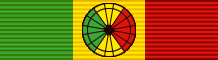 ETH Order of the Star of Ethiopia - Officer BAR
