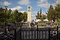 Ecatepec Parque El Reloj.jpg