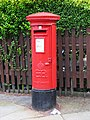 Edward VIII postbox, Ripple Road - Blake Avenue - geograph.org.uk - 937508.jpg