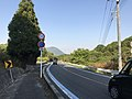 Ehime Prefectural Road No.21 on east side of Mimura Pass 3.jpg