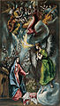 El Greco (Doménikos Theotokópoulos) - The Annunciation - Google Art Project (807333).jpg