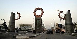 El Mahalla El Kubra - Image: El Mahalla El Kobra gate