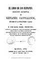 El libro de los refranes 1872 Sbarbi.jpg
