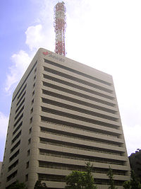 Electric Power Development Co., Ltd (headquarters).jpg