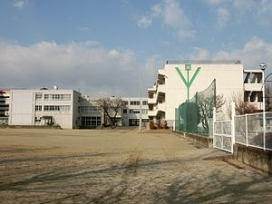 Elementary School Attached to Fukushima University.JPG