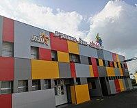 Elite Factory Nazareth Illit Laliv Front (1).jpg