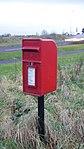 Elizabeth II post box, York Road (YOI Wetherby), Wetherby (21st November 2017).jpg