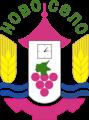 Emblem of Novo selo.png