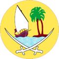 Emblem of Qatar.png