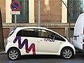 Emov car.jpg