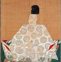 Emperor Ogimachi cropped.jpg