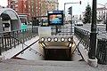 Entrée Métro Mairie St Ouen St Ouen Seine St Denis 10.jpg