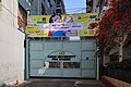Entrance, Asian University for Women (01).jpg