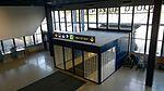 Entrance Oulu Airport Terminal 20150725.jpg
