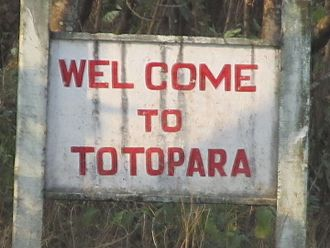 Toto people - Image: Entrance of TOTOPARA