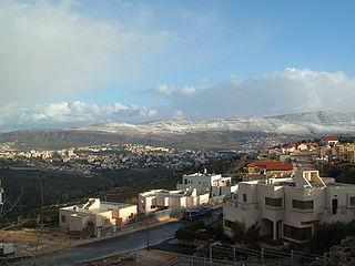 Eshhar Place in Northern, Israel