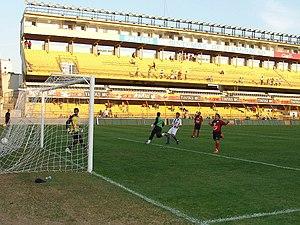 Estádio Urbano Caldeira - Image: Estádio Urbano Caldeira 2003 01 18
