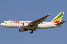 adc0aecdec4e6 An Ethiopian Airlines Boeing 767-200ER on short final to Dubai  International Airport in 2006