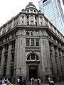 Ex Banco Alemán Transatlántico.JPG