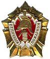 Excellent fireman MVD.jpg
