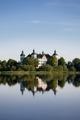 Exteriör. Sommar. Slottet från sjön. Stående - Skoklosters slott - 88050.tif