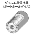 Extrusion (model of Porthole Dice 2) J.PNG