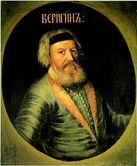 Portrait of Stolnik Fyodor Verigin