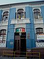 Fachada Escuela México.JPG