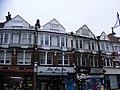Fake pediments, Woodford Green.jpg