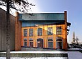 Fakultet dramskih umetnosti, Beograd - 1.jpg
