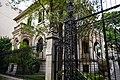 Fideicomiso Archivos Plutarco Elías Calles y Fernando Torreblanca - vista exterior.jpg