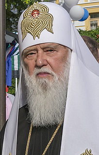 The Patriarch of Kyiv and All Rus'-Ukraine, the head of the Ukrainian Orthodox Church — Kyiv Patriarchate
