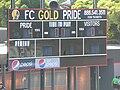 Final score of 2010 WPS Championship.JPG