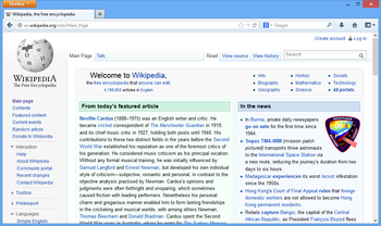 Firefox 20.0 running on Windows 8