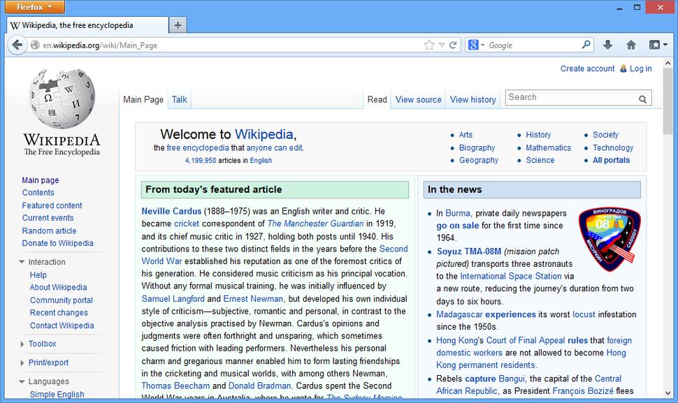 Firefox 20.0 - Windows 8