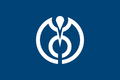 Flag of Akune, Kagoshima.png