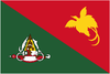 Flag of East Sepik Province