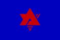 Flag of Katsura Ibaraki.png