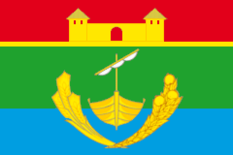 Flag of Michurinsky rayon (Tambov oblast).png