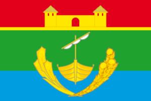 Michurinsky District - Image: Flag of Michurinsky rayon (Tambov oblast)
