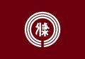 Flag of Sanjo, Niigata.png