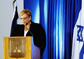 Dorit Beinisch - Image: Flickr Government Press Office (GPO) The swearing in ceremony for incoming supreme court president Dorit Beinish