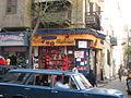 Flickr - schmuela - Valentine's Day in Cairo.jpg