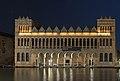 Fondaco dei Turchi e Museo di Storia naturale Venezia notte.jpg