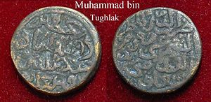 Tughlaq dynasty - A base metal coin of Muhammad bin Tughlaq that led to an economic collapse.
