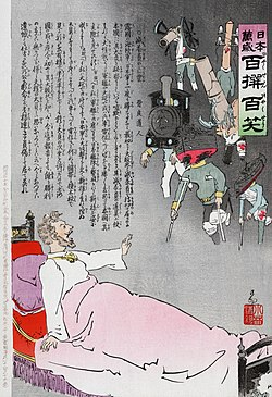 Russo-Japanese War cartoon