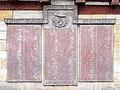 Forchheim Kriegerdenkmal 032343.jpg