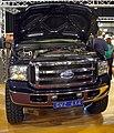 Ford F-350 Super Duty Lariat.JPG
