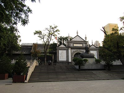 Former No.1 Middle School of Shanxi Province 06 2012-09.JPG