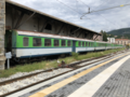 Former Swiss Light Steel Coaches in Luino.png